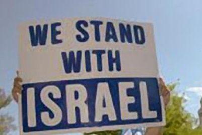 Israele_lettera Compagna_Giovanardi_Malan