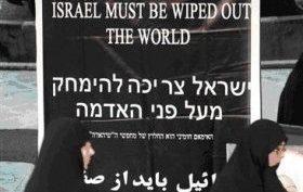 Israele_va cancellato dal mondo